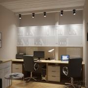 Ofis (1)